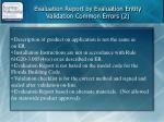 evaluation report by evaluation entity validation common errors 2