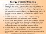 energy projects financing