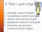 9 theo god religion