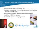 advanced energy upgrade approach