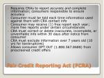 fair credit reporting act fcra