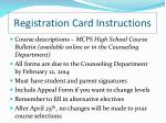registration card instructions