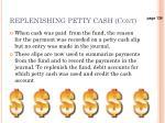 replenishing petty cash cont
