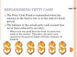 replenishing petty cash