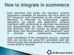 h ow to integrate in ecommerce
