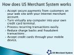how does us merchant system works