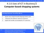 4 1 6 uses of ict in business 2 computer based shopping systems