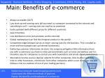main benefits of e commerce