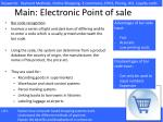 main electronic point of sale