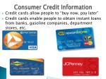 consumer credit information