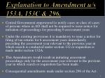 explanation to amendment u s 153a 153c 296
