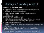 history of hacking cont