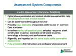 assessment system components1