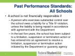 past performance standards all schools