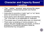 character and capacity based lending2