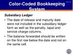 color coded bookkeeping system1