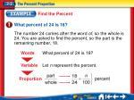 lesson 2 ex1