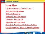 lesson 2 menu