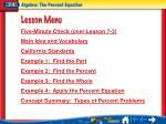lesson 4 menu