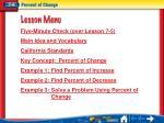 lesson 6 menu