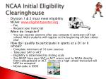 ncaa initial eligibility clearinghouse