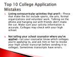 top 10 college application mistakes3