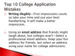 top 10 college application mistakes4