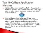 top 10 college application mistakes5
