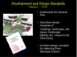 development and design standards adopted 1992