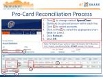 pro card reconciliation process4