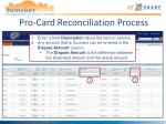 pro card reconciliation process7