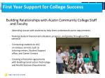 first year support for college success1