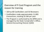 overview of p card program and the reason for training