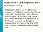 overview of p card program and the reason for training1