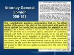 attorney general opinion 056 151
