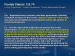 florida statute 125 74 county organization county government county administrator powers