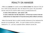 penalty on awarder