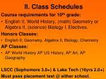 ii class schedules1