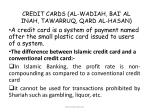 credit cards al wadiah bai al inah tawarruq qard al hasan