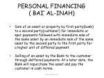 personal financing bai al inah