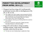 permitted development from april 2014 1