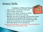 notary skills3