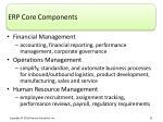 erp core components