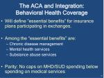 the aca and integration behavioral health coverage