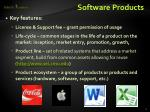 software products1