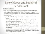 sale of goods and supply of services act