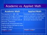 academic vs applied math