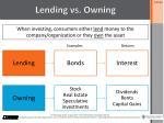 lending vs owning