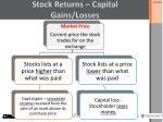 stock returns capital gains losses
