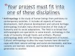 your project must fit into one of these disciplines